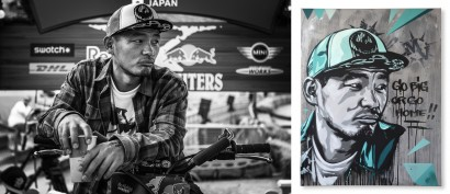 Eigo Sato - Red Bull X-Fighters - © JeF Briguet / Artwork © Viza - www.facebook.com/theartofviza